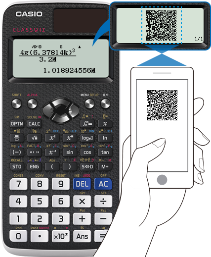 scientific calculator essay Calculator notation for symbolic questions includes a number of operators and   scientific notation, e, 1e3 = 1000, when entering scientific notation, always use.