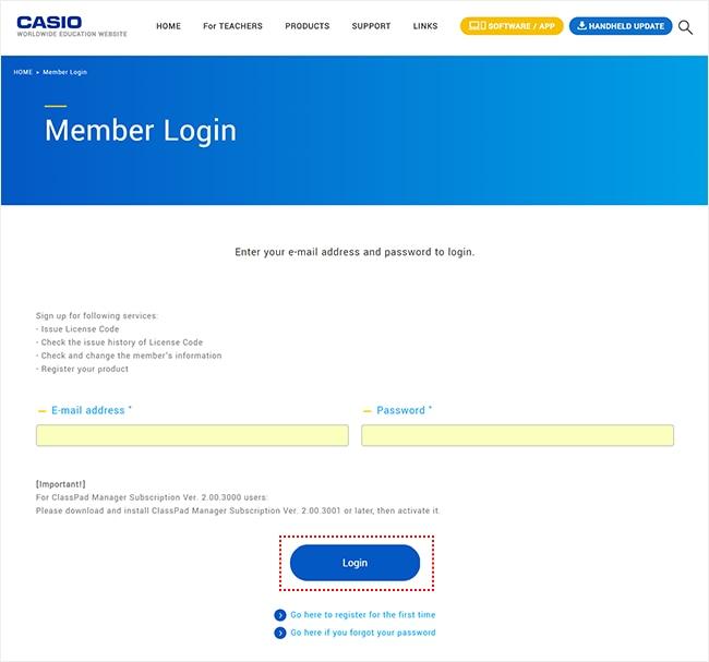Software License | CASIO